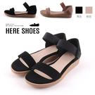 [Here Shoes] 底厚2.5cm 絨面/皮革簡約一字寬帶圓頭楔型涼拖鞋鬆緊帶好穿拖 MIT台灣製─KGE7665