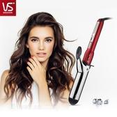 【沙宣 VS】38mm晶漾魔力紅鈦金捲髮棒 電捲棒 捲髮器 (VSI-3831W)