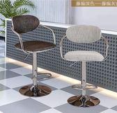 吧台椅北歐鐵藝酒吧椅子吧凳旋轉升降家用靠背椅收銀前台椅高腳凳igo 曼莎時尚