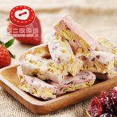 第二顆鈕釦.法式綜合雪花酥(法式牛奶100g*2盒+法式草莓100g*2盒)﹍愛食網