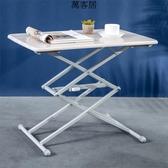 折疊桌子簡易實木桌小戶型家用吃飯桌書桌手提升降小方桌2人餐桌 萬客居