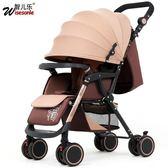 嬰兒推車  可坐可躺輕便折疊四輪避震嬰兒車寶寶手推車傘車  喵可可