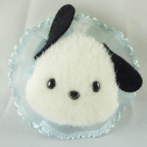 【震撼精品百貨】Pochacco 帕帢狗~絨毛別針『蕾絲邊』