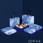 教師節禮物毛巾禮盒伴手禮空盒生日禮物盒子男生款網紅抖音禮品盒  卡卡西