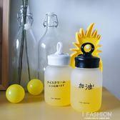 日本原宿風文字磨砂玻璃杯簡約清新水杯便攜女學生隨手杯軟妹水瓶 Ifashion