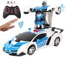 電動變形金剛機器人汽車禮物 兒童玩具益智玩具兒童電動遙控 兒童玩具車感應變形遙控車