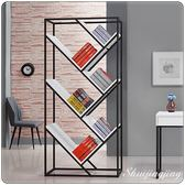 【水晶晶家具】微光白色90*190cm黑鐵砂開放書櫃 JF8371-4