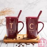 北歐馬克杯帶蓋勺陶瓷水杯子情侶咖啡杯【匯美優品】