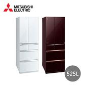 【MITSUBISHI三菱】日本製525L六門全鏡面美型一級能效變頻冰箱 MR-WX53C