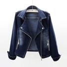 2020秋季新款韓版修身顯瘦彈力西裝領牛仔外套女短款機車夾克上衣 依凡卡時尚