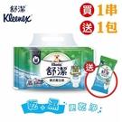 【南紡購物中心】【舒潔】濕式衛生紙 40抽 (3包X6串) 贈-6包10抽濕式衛生紙