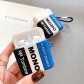 🍎即將現貨 台灣發貨🍎 獨家自制款 Airpods2 藍芽耳機保護套 蘋果無線耳機保護套 創意橡皮擦
