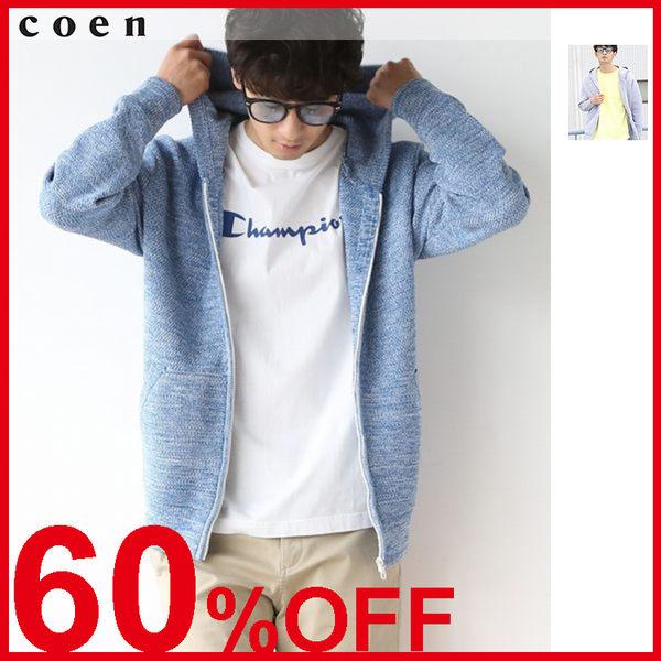出清 連帽外套 針織上衣 上下拉鍊 現貨 免運費 日本品牌【coen】