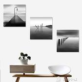 裝飾掛畫黑白壁畫抽象三聯無框畫現代簡約組合掛畫走廊過道牆樓梯間裝飾畫YXS 【雙十一鉅惠】