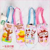 【限量】迪士尼 櫻花米奇米妮 櫻花維尼小豬 正版 飲料袋 飲料提袋 杯套 B19119