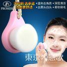 洗臉刷 細軟毛深層清潔去黑頭去油膩潔面刷洗臉神器