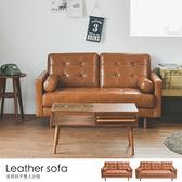 預購商品(11月底陸續出貨) 沙發 沙發椅 兩人沙發【Y0449】克希亞皮質扶手雙人沙發 完美主義