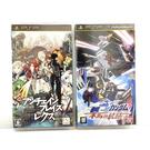 PSP解放之刃 REXX日版 + PSP 機動戰士鋼彈 木馬的軌跡 亞日版 均全新未拆