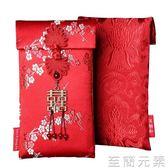 萬元紅包袋包郵結婚創意大紅包高檔婚禮個性布藝禮金包    至簡元素