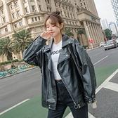 外套小個子皮衣女短款外套學生新款春秋韓版寬鬆百搭機車bf皮夾克