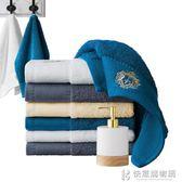 毛巾浴巾純棉方巾成人家用兒童柔軟加厚吸水洗臉全棉小方巾 快意購物網