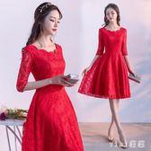 中大尺碼 小禮服敬酒服新娘短款中袖紅色結婚回門小晚禮服 nm4558 【VIKI菈菈】