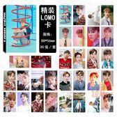 現貨盒裝👍朴智旻 BTS防彈少年團 LOMO小卡片 照片紙卡片 IDOL同款 E801-E【玩之內】韓國JIMIN