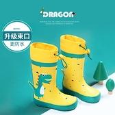 兒童雨鞋男童女童防滑寶寶雨靴恐龍學生小孩幼兒小童水鞋大童膠鞋 初色家居館