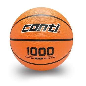 深溝橡膠籃球(5號球)