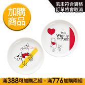 (預)維尼系列陪你吃-雙盤組-2019【康是美】