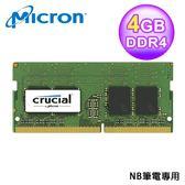 Micron 美光 Crucial 4GB DDR4 2400 筆記型記憶體
