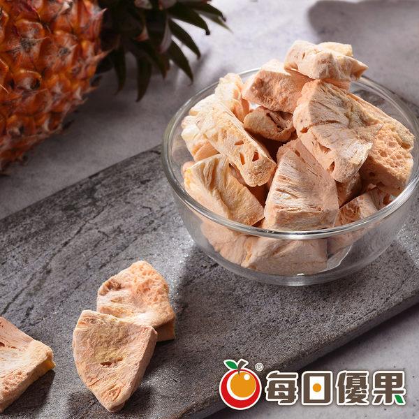 鳳梨凍乾30G 每日優果