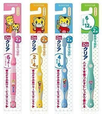 日本 SUNSTAR三詩達 巧虎牙刷(6個月~ / 2~4歲 / 4~6歲) 不挑色