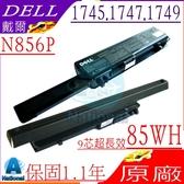 DELL 電池(原廠超長效)-戴爾 電池- STUDIO 1745,1747,1749,P02E,N855P N856P,U150P,U164P,Y067P