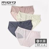 有棵樹內褲女蕾絲三角中腰純棉全棉襠抗菌透氣少女士日系褲頭短褲