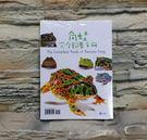 【西高地水族坊】魚雜誌 書籍 角蛙完全飼養手冊The Complete Book Of Pacman Frog