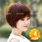 ((100%真髮))俏麗假髮造型短髮#8613(可燙染)[57909]
