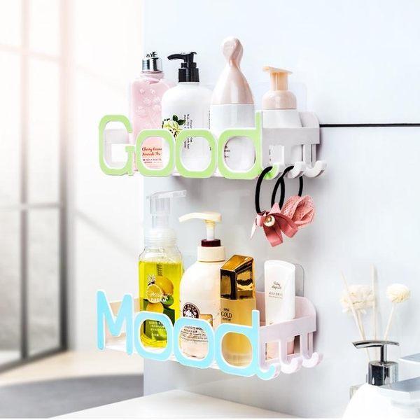 浴室置物架-衛生間浴室洗漱台廁所洗手間吸盤收納架子壁掛免打孔吸壁式【全館免運】