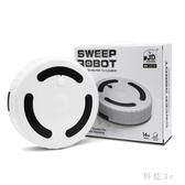 掃地機充電懶人小吸塵器家用自動感應吸拖地一體機掃地機器人 aj9565『科炫3C』