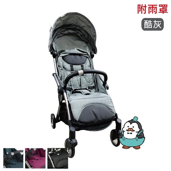 (宅配免運) Goody Plus 魔術瞬收手推車 附雨罩:chicco 嬰兒車 可登機