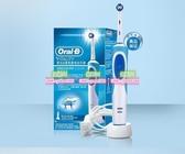 【3C】德國博朗oralb/oral b 歐樂b電動牙刷 成人充電式家用 D12