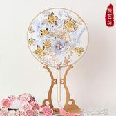 中式新娘團扇手捧扇diy材料包結婚古風婚禮中國風宮庭香 『洛小仙女鞋』