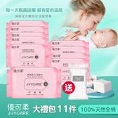 【勤達】買10送1-純棉天然柔嫩寶寶乾濕紙巾、紗布巾(20抽隨身包)-贈送化妝棉60片