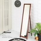 衣櫥 斗櫃《百嘉美》優雅加大實木穿衣鏡/壁鏡 收納櫃