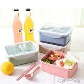 便當盒 創意便當盒學生帶蓋簡約食堂微波爐飯盒成人分格女保溫 Cocoa