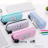 熱銷筆袋 小清新簡約可愛小仙女筆袋創意手提文具袋 學霸學生文具