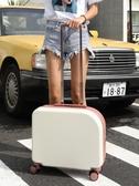 迷你行李箱女小型拉桿箱18寸20小號輕便登機密碼旅行箱子網紅ingJD 玩趣3C