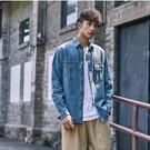 日系水洗外套襯衣男韓版潮流寬鬆牛仔男士襯衣