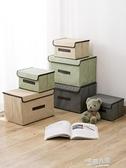 收納箱 收納箱布藝收納盒整理箱衣服收納盒子可摺疊儲物盒家用無紡布有蓋 9號潮人館