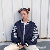 春秋飛行服夾克短外套女韓版寬鬆bf大碼長袖百搭棒球服女學生 東京衣秀